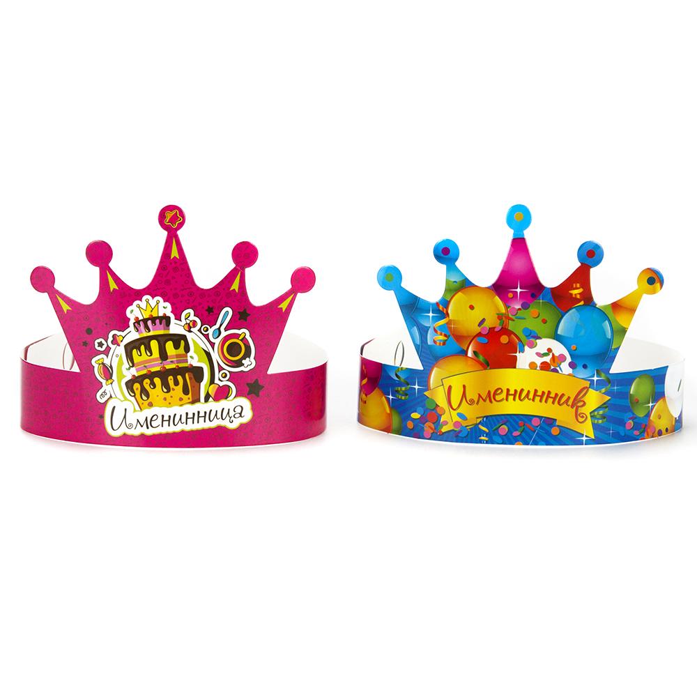 Корона праздничная, бумага, 18х11см, 2 дизайна, арт 1005