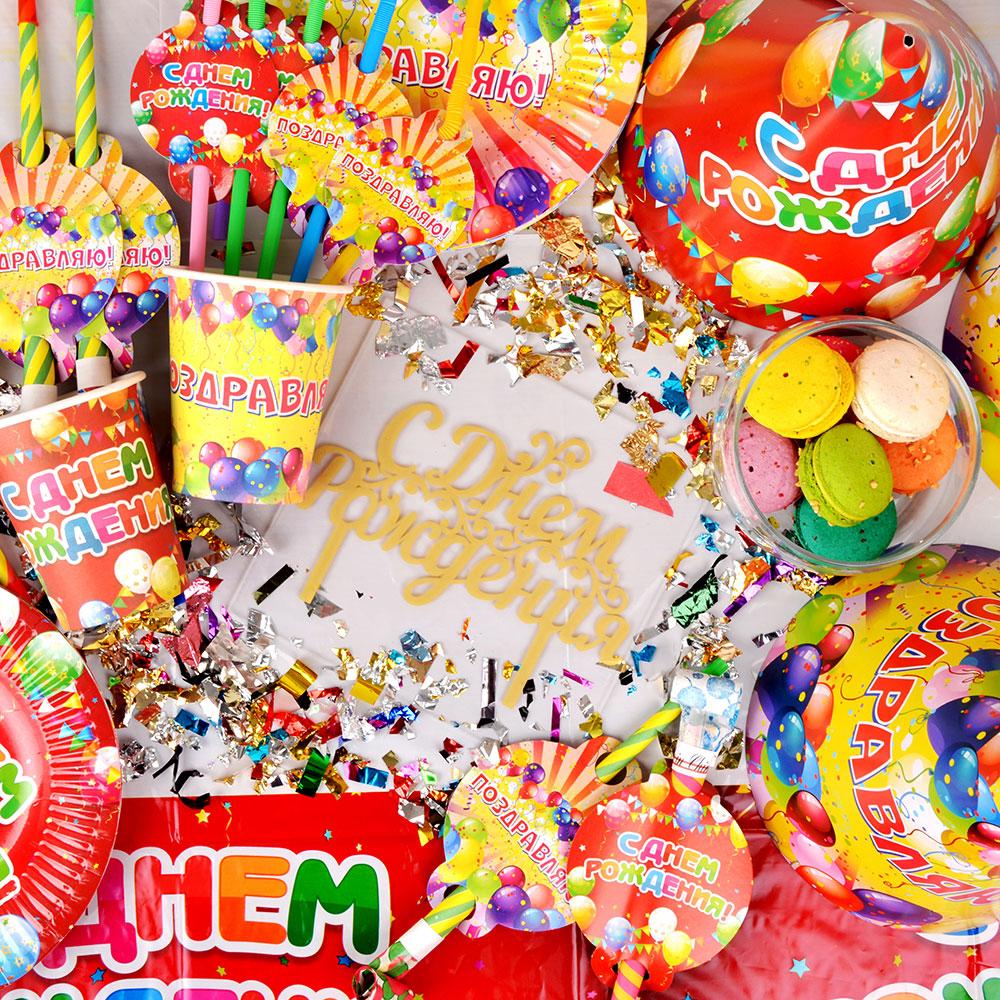 Украшение декоративное, 15,5х14,5, акрил, 2 цвета, С Днем Рождения