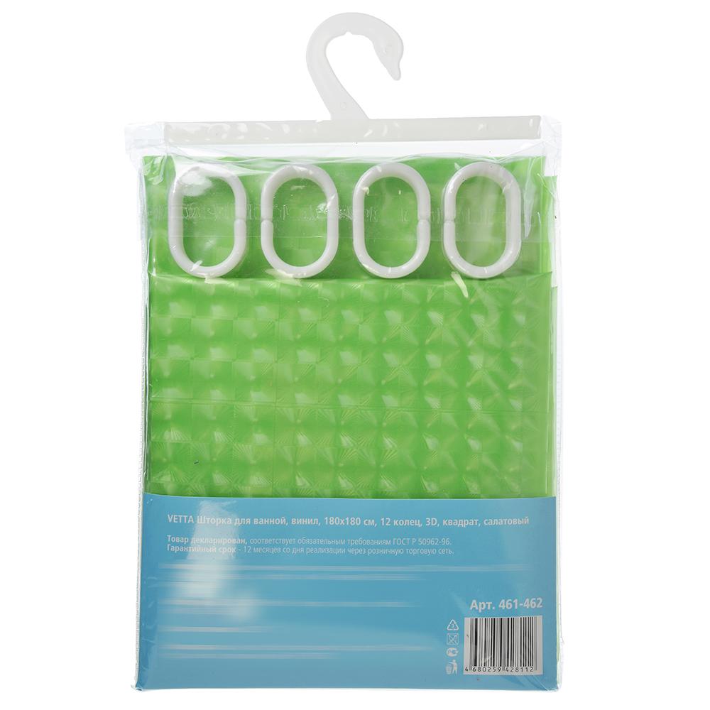 VETTA Шторка для ванной, винил, 180x180см, 12 колец, 3D, квадрат, салатовый