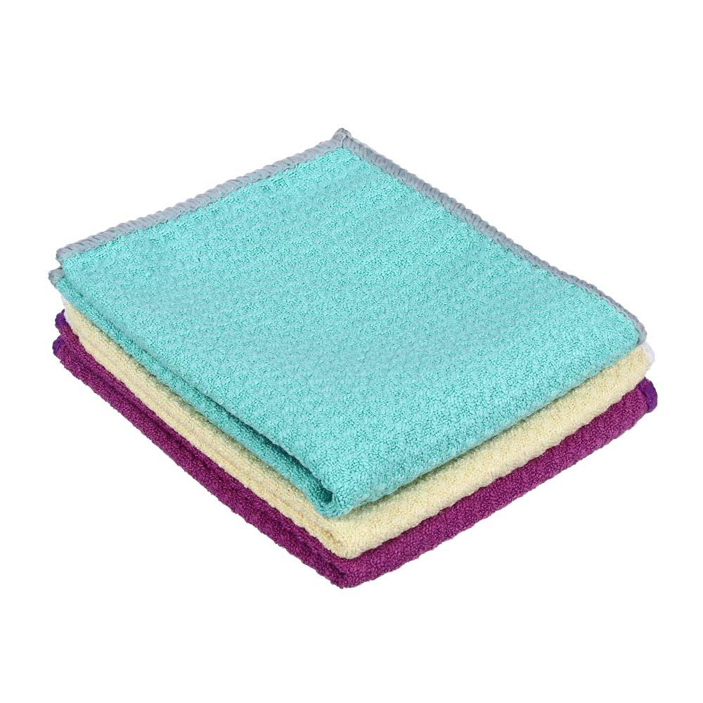 Набор салфеток универсальных 2 шт, махровые из микрофибры, 25х35см, 300 гр./кв.м., 3 цвета, VETTA