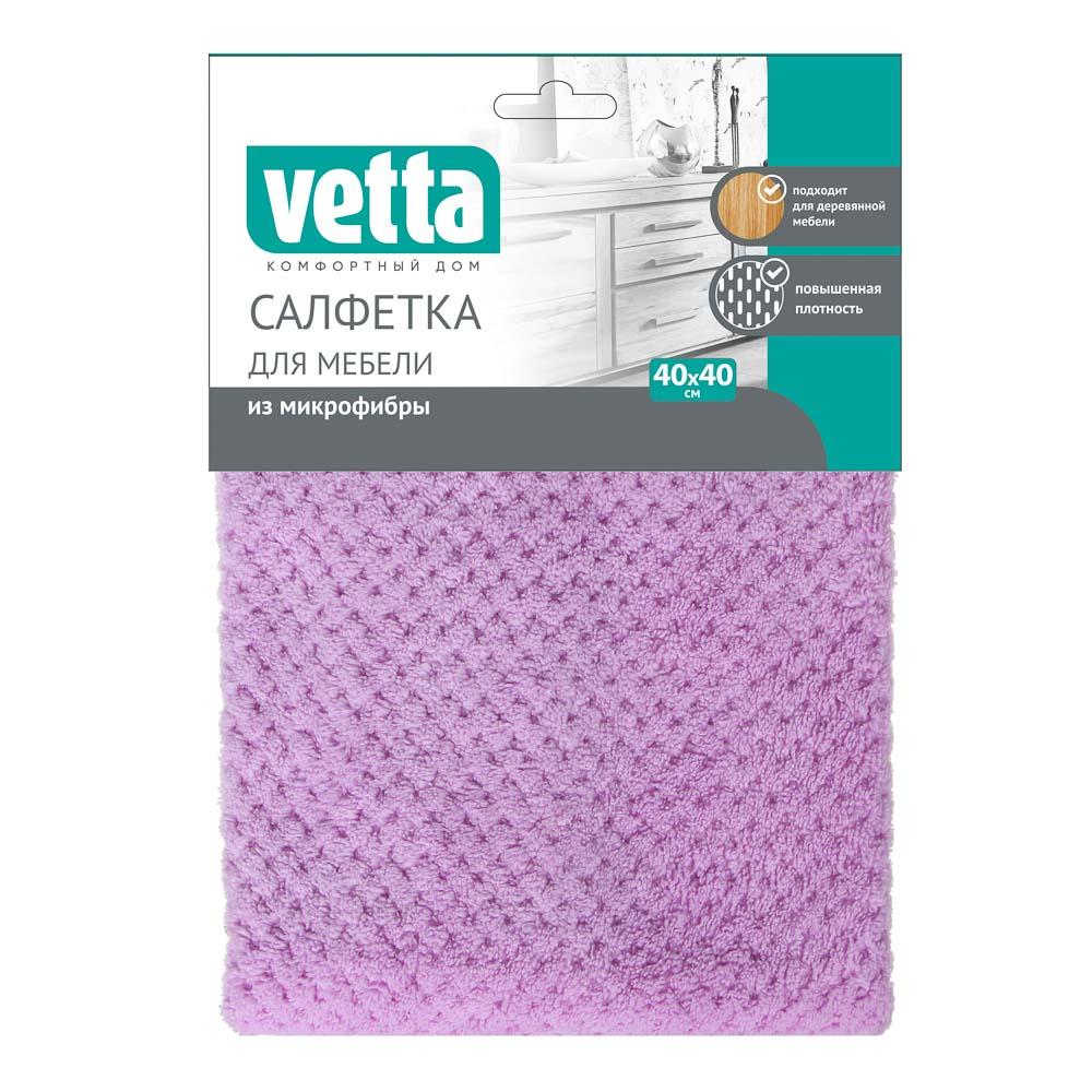 Салфетка для мебели ультравпитывающая из микрофибры, 40х40 см, 280 гр./кв.м, 4 цвета, VETTA