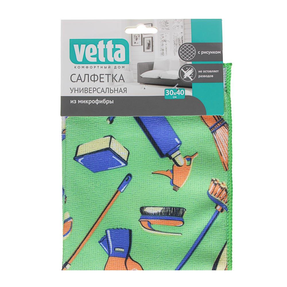 Салфетка универсальная из микрофибры, 30x40 см, 4 дизайна, VETTA