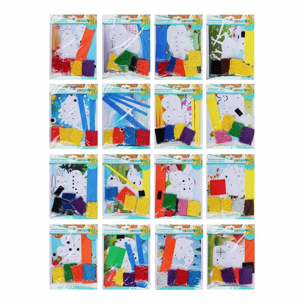 """ХОББИХИТ Аппликация из мягких гранул """"Микс"""", бумага, ЭВА, 27,5х21см, 3+, 16 дизайнов"""