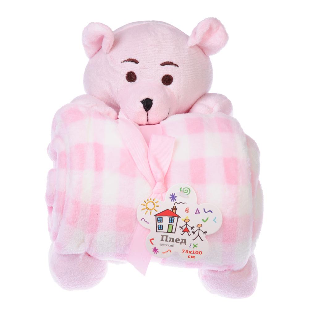 Плед микрофибра детский с игрушкой, 75х100см, 3 цвета