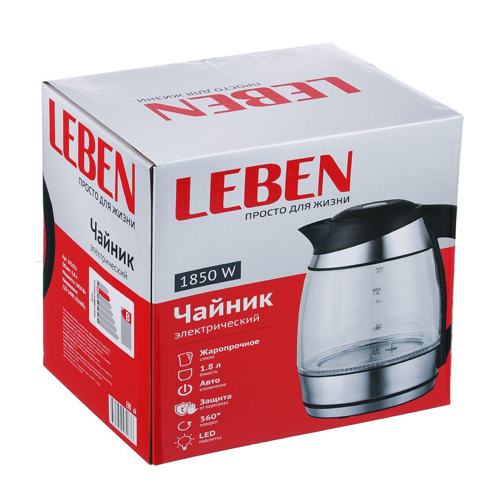 LEBEN Чайник электрический 1,8л, 1850Вт, скрытый нагр.элемент, поддержание темп., стекло, HHB1771