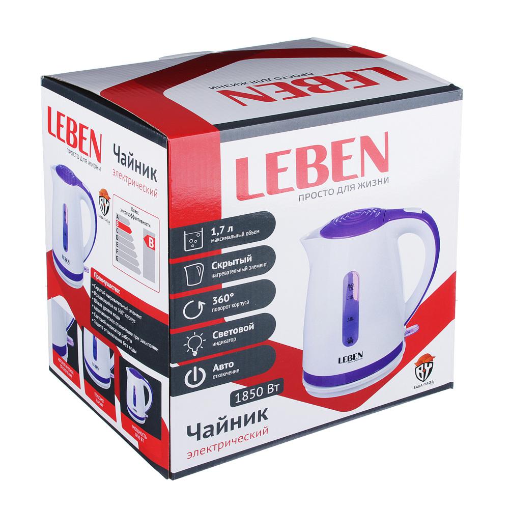 LEBEN Чайник электрический 1,7л, 1850Вт, скрытый нагр.элемент, автооткл., пластик, FK-1305