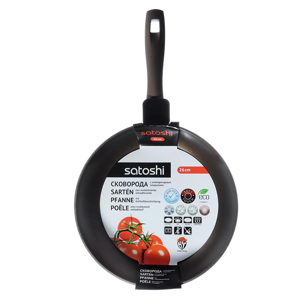 Сковорода литая d.26 см SATOSHI Мастер, антипригарное покрытие, индукция