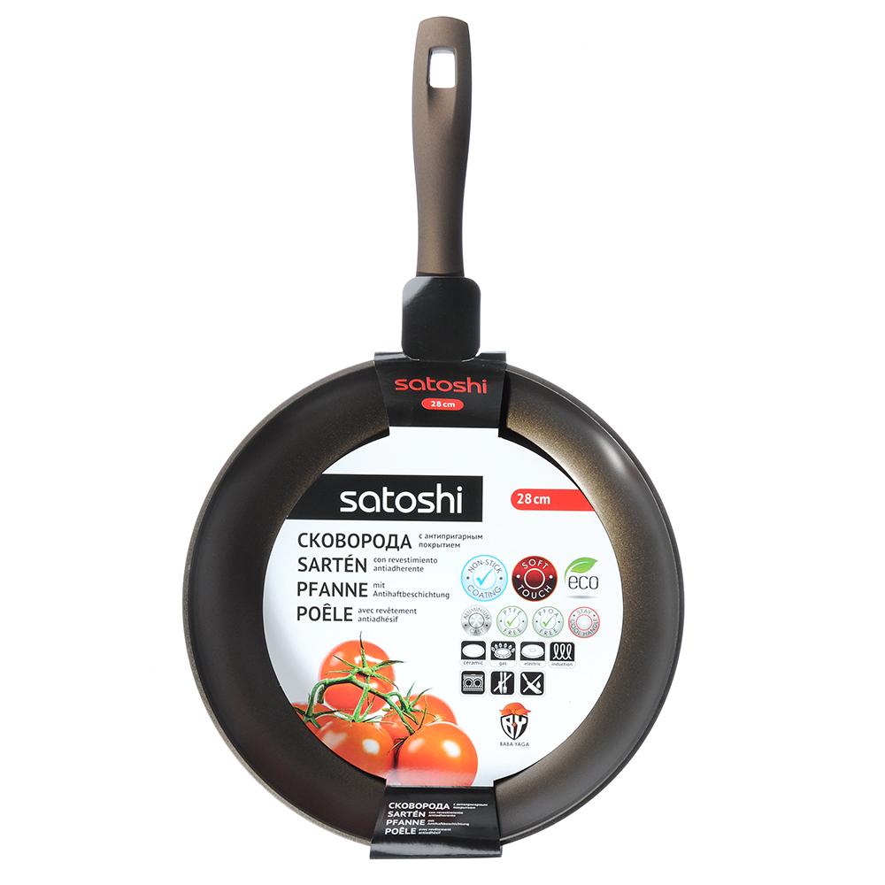 Сковорода литая d.28 см SATOSHI Мастер, антипригарное покрытие, индукция