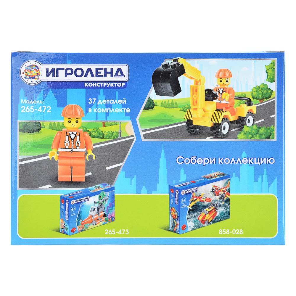 ИГРОЛЕНД Конструктор пластик, 24-42 дет., 6+, 8 дизайнов, 10х7х3см