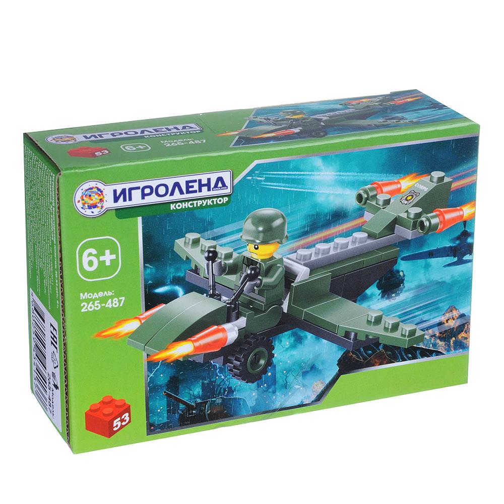 ИГРОЛЕНД Конструктор пластик, 50-53 дет., 6+, 2 дизайна, 10х15х5см