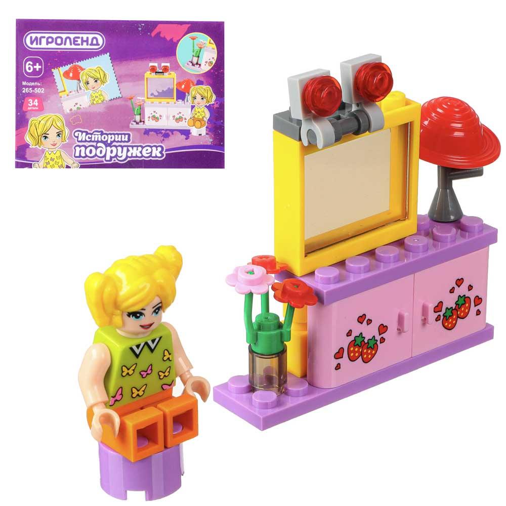 ИГРОЛЕНД Конструктор пластик, 26-43 дет., 6+, 12 дизайнов, 10х7х3см