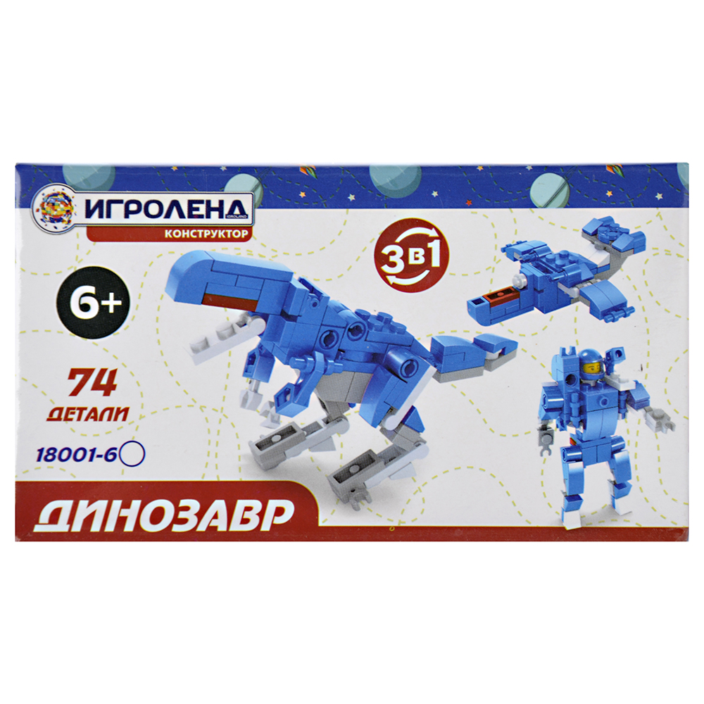 ИГРОЛЕНД Конструктор пластик, 67-77 дет., 6+, 6 дизайнов, 10х15х5см