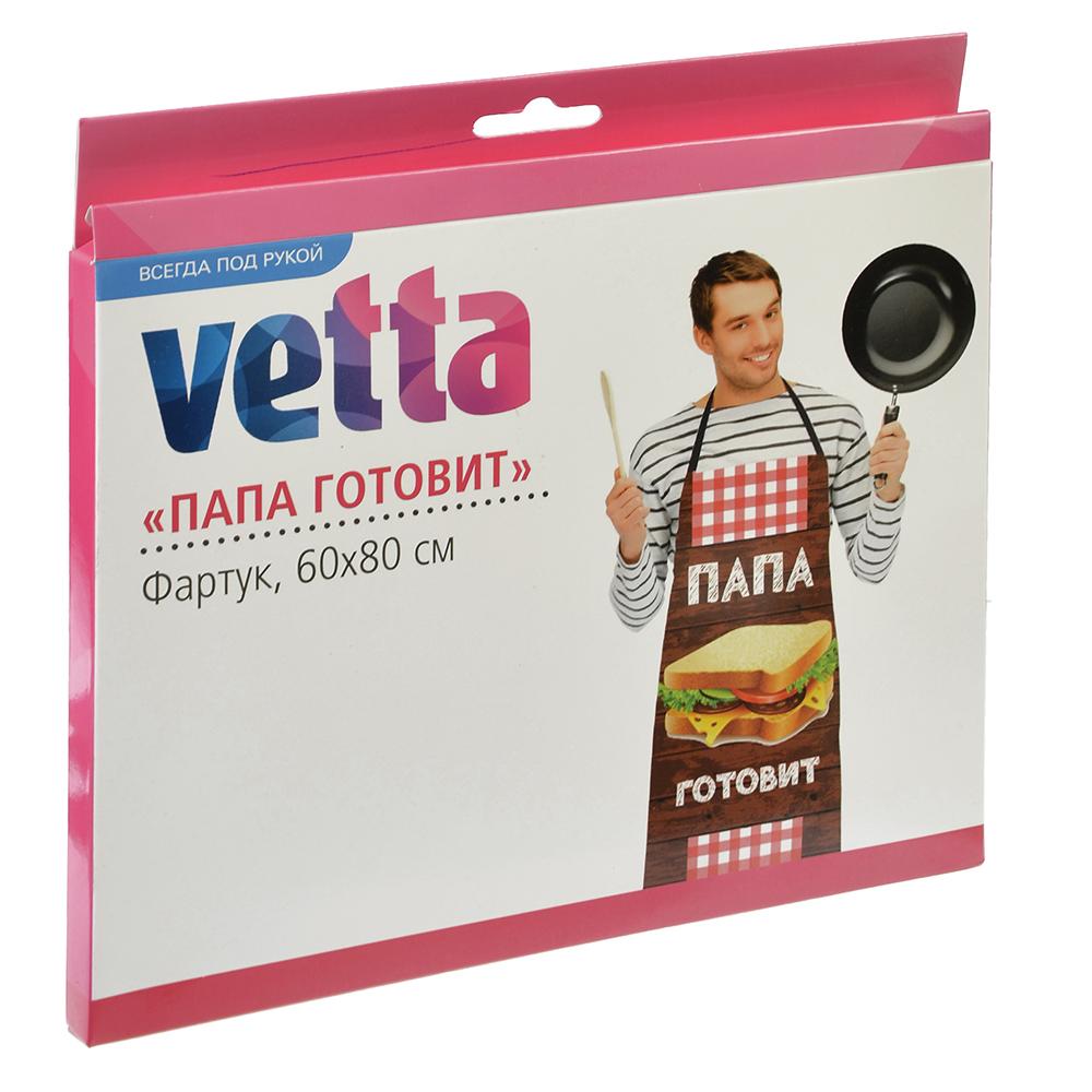 "VETTA Фартук, полиэстер, 60x80см, ""Папа готовит"", в коробке, GC"