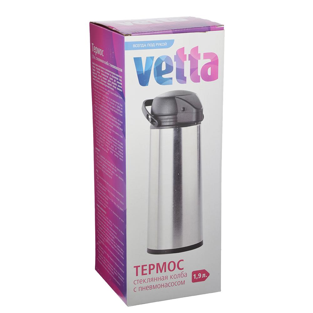 Термос с пневмонасосом VETTA 1,90л стеклянная колба, сталь