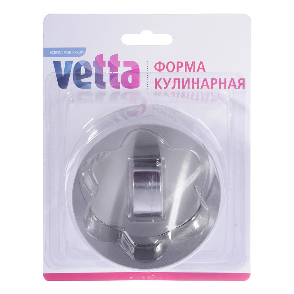 VETTA Пресс-форма кулинарная для салатов/десертов 8х4см, круглая, нерж. сталь