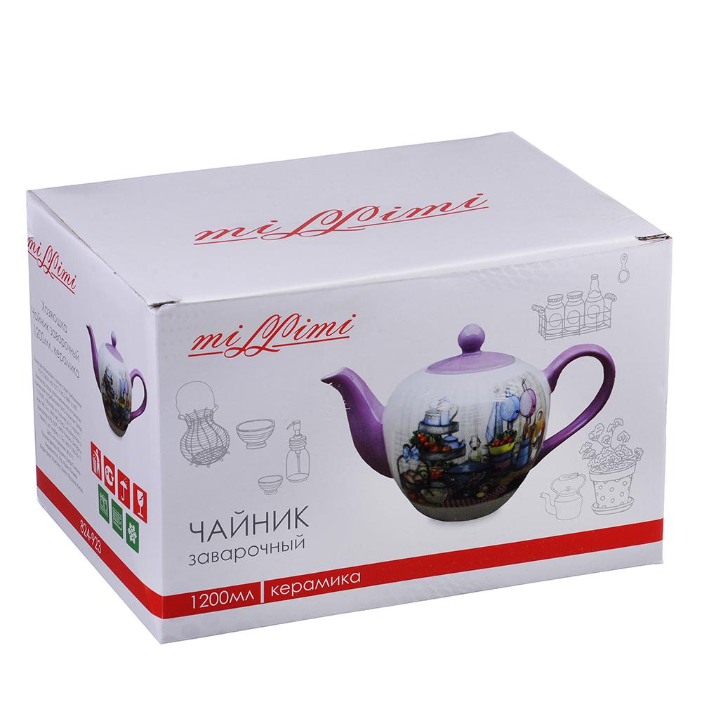 MILLIMI Хозяюшка Чайник заварочный, 1200мл, керамика