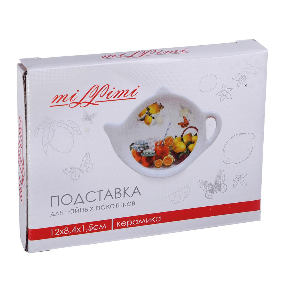 MILLIMI Лимонад Подставка для чайных пакетиков 12х8,4х1,5см, керамика