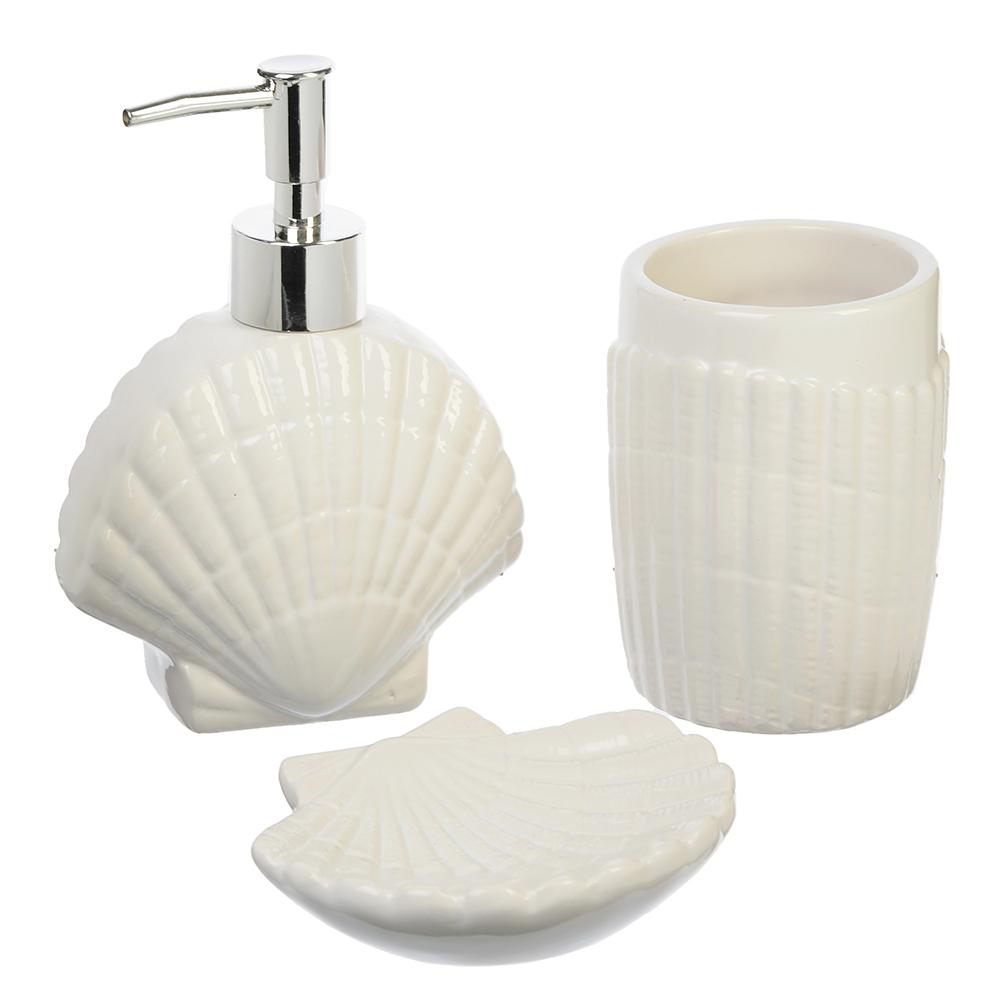 Набор для ванной 3 предмета, керамика, Ракушки