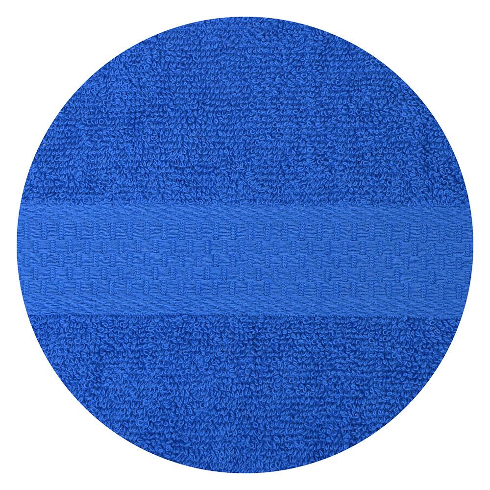 Полотенце банное махровое, 70х130см, синее