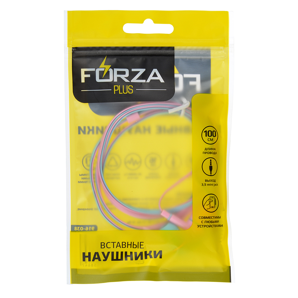 Наушники вакуумные FORZA розово-голубые, PP-пакет
