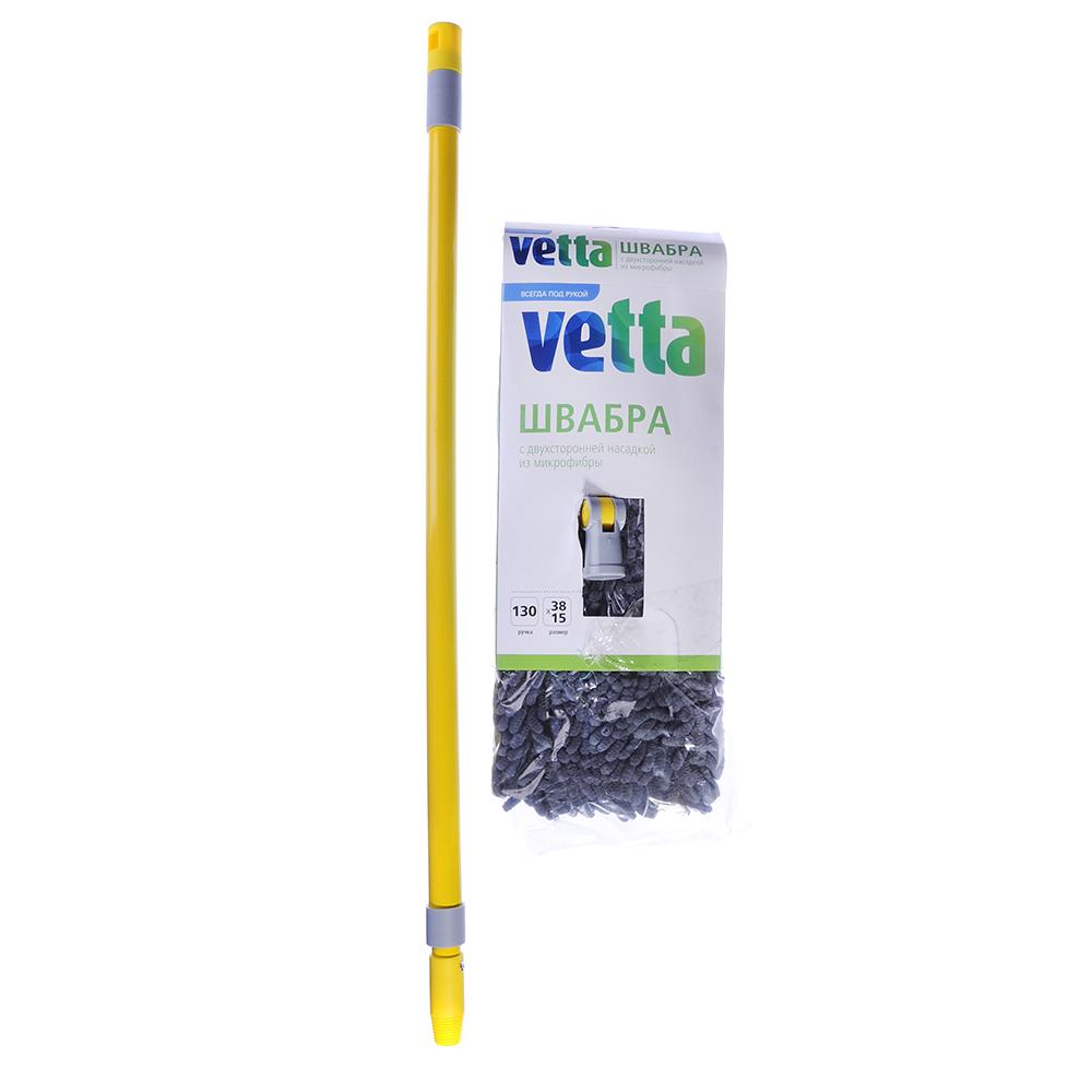 VETTA Швабра с двухсторонней насадкой из микрофибры 38x15см ручка 130см