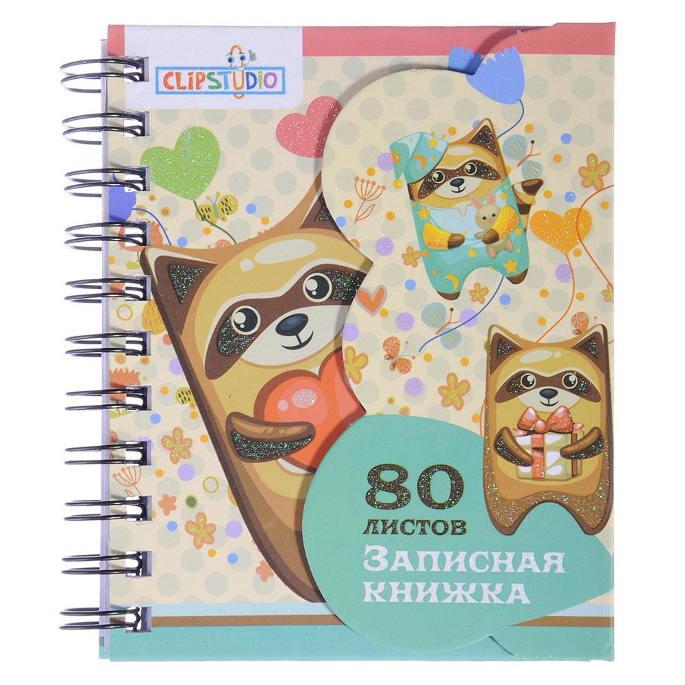 ClipStudio Записная книжка с магнит.створкой, 12,5х14,2см 80л., тв.обложка, спираль, 2 дизайна GC