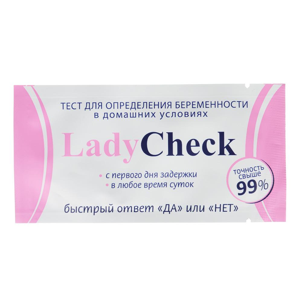 Тест на определение беременности тест-полоска,  ЛедиЧек
