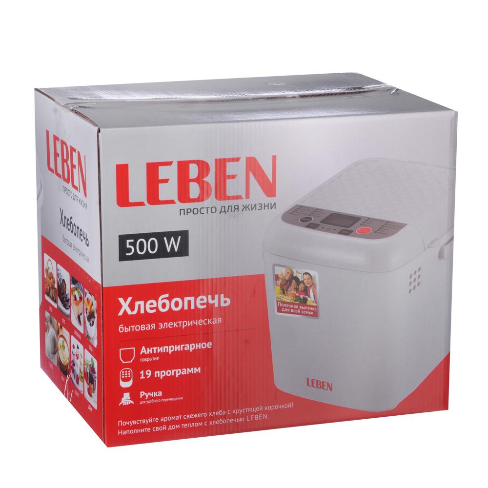 LEBEN Хлебопечка 19 программ, 500Вт, съемная чаша с антипригарным покрытием