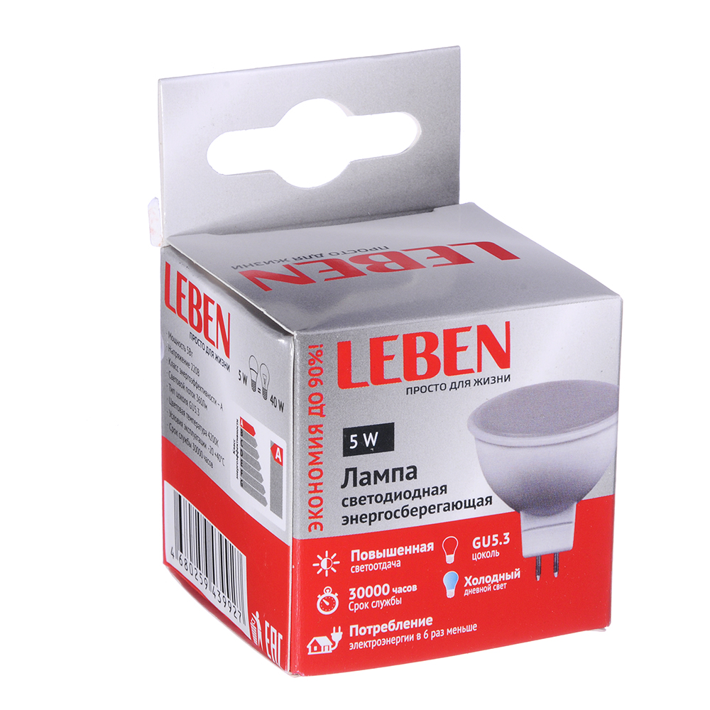 LEBEN Лампа светодиодная MR16, 5W, 4200K, 360lm, 220V