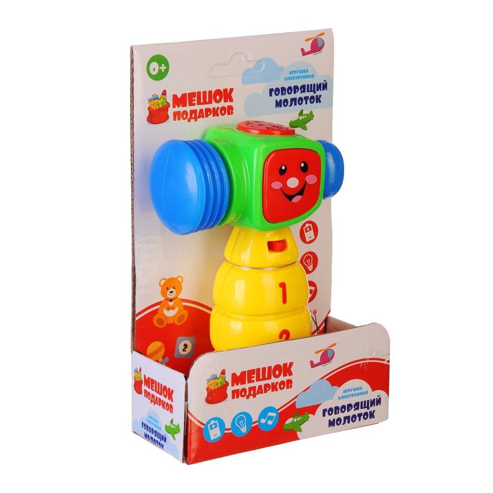 МЕШОК ПОДАРКОВ Игрушка электронная Говорящий Молоток, свет, звук, пластик, 2хААА, 9,5х4,5х14см