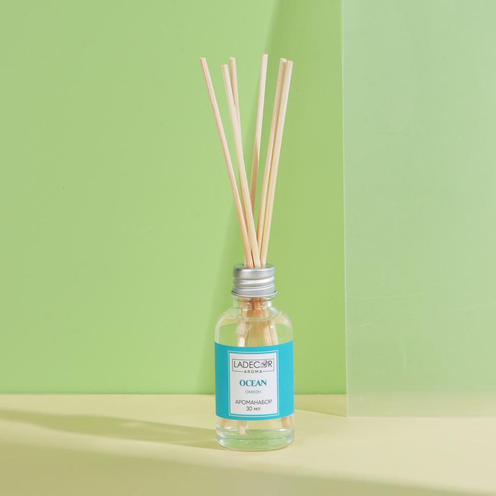 Ароманабор 30мл с 6 палочками, 6 ароматов (зеленый чай,лаванда,роза,ваниль,океан,корица) арт.AF80324