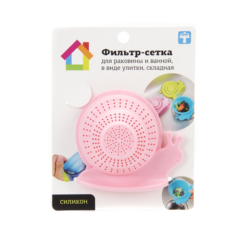 Фильтр-сетка для раковины/ванной в виде улитки, силикон, складная, 10,5x9x5,5см, 3 цвета