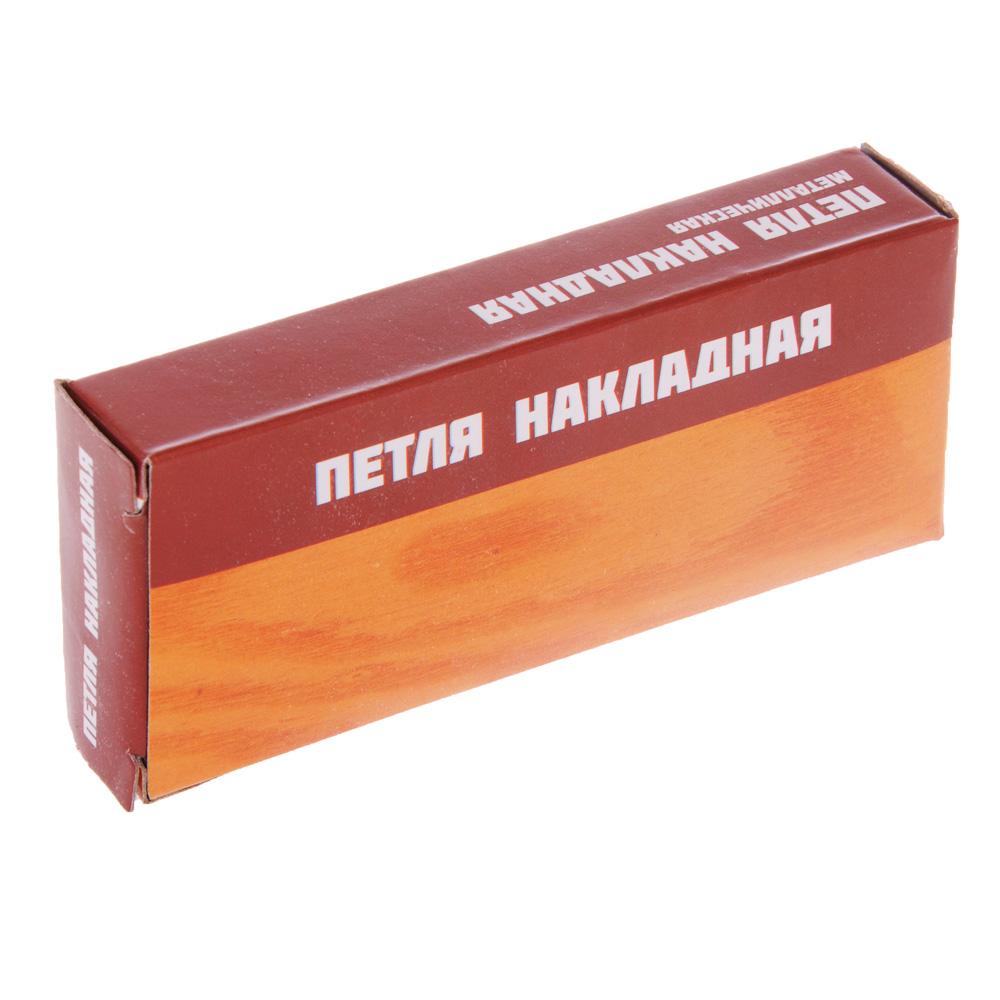 KORAL Петля накладная (БЕЗ ВРЕЗКИ) 3x2,5x2,5 ac, медь