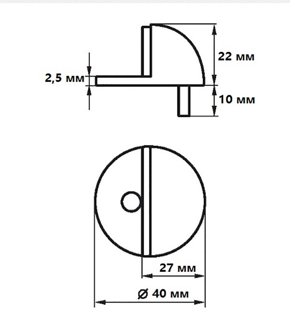 Упор дверной, с шипом, полусфера, металл, медь