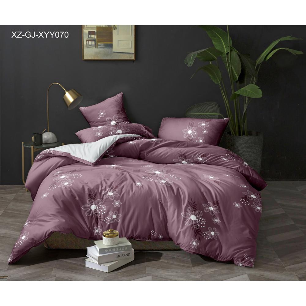 """Комплект постельного белья 1,5 спальный, сатин, """"Луксор"""""""