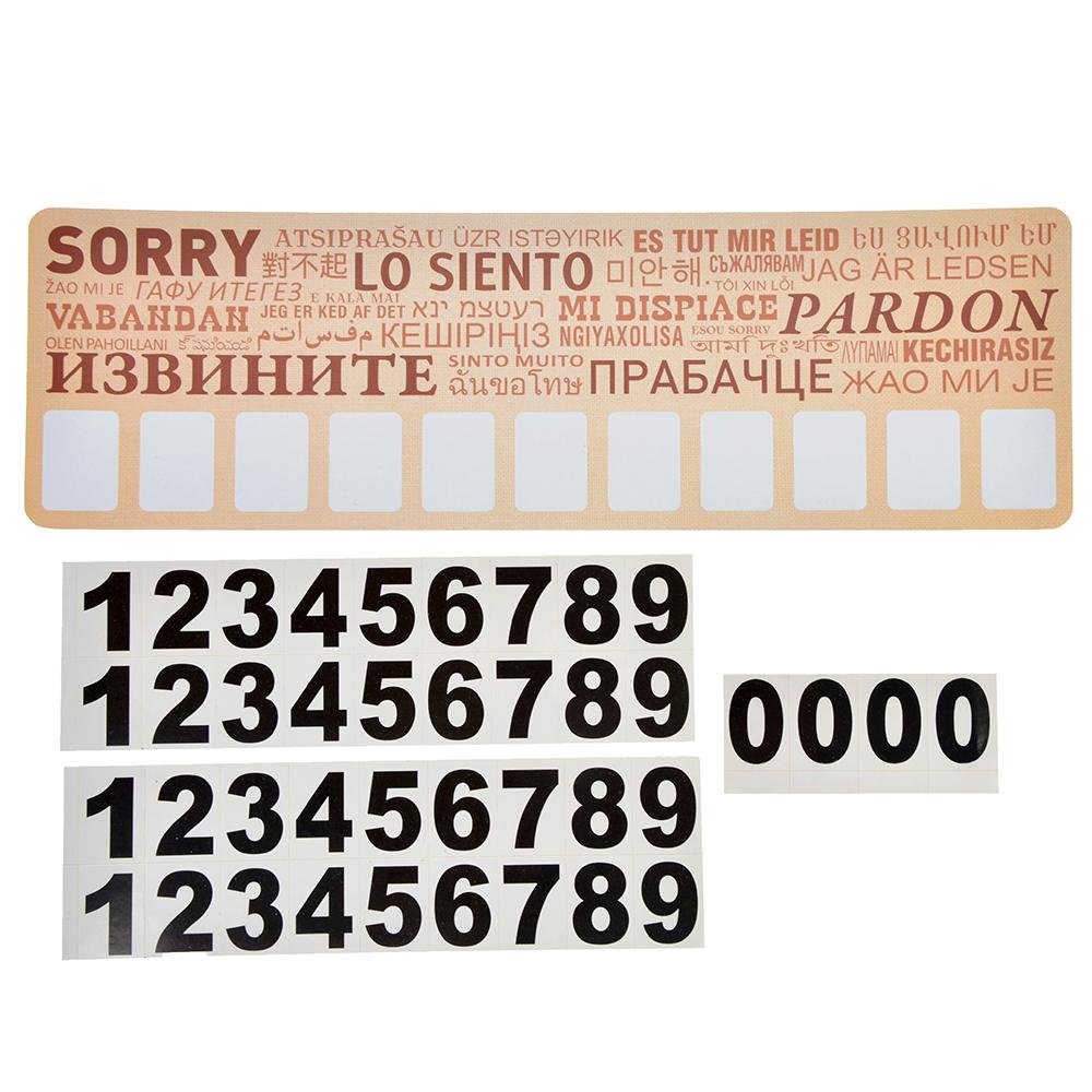 NEW GALAXY Автовизитка / табличка для телеф. номера, 4 комплекта цифр 0-9, пакет