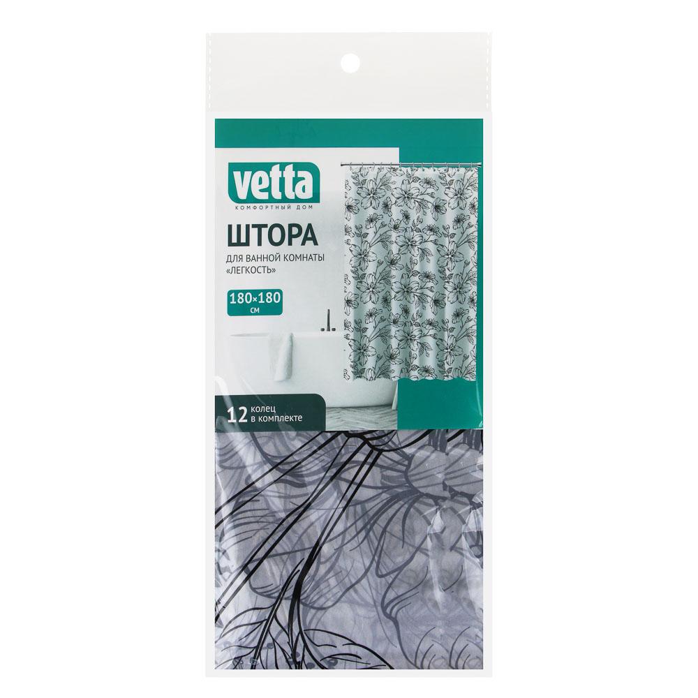 """VETTA Шторка для ванной, ПЕВА, 180x180см, """"Легкость"""", 3 дизайна"""