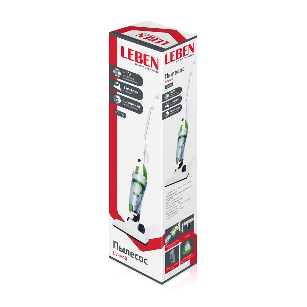 LEBEN Пылесос ручной HEPA фильтр, циклонная система сбора пыли, 2 насадки в комплекте