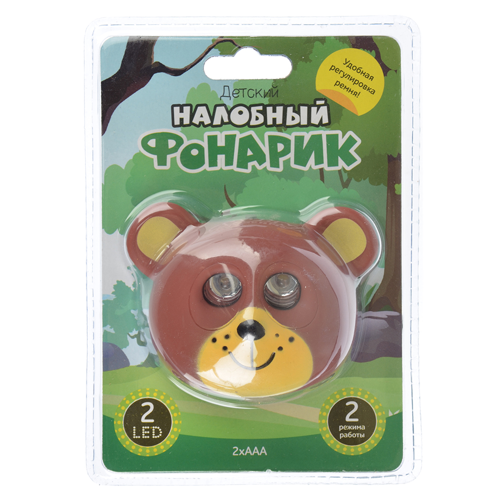Фонарь налобный детский Медведь 2 ярк. LED, 3xAAA, 7х6х3.5см