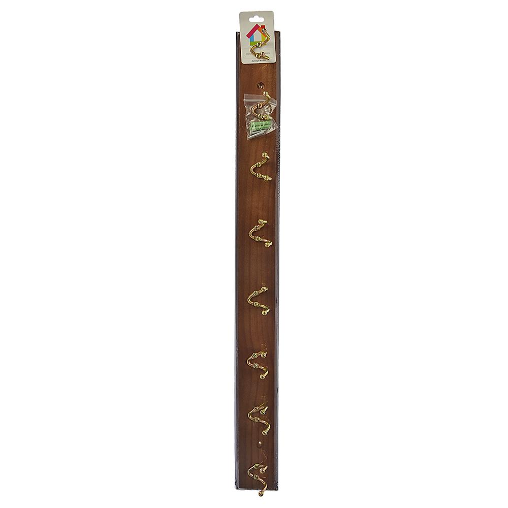 Вешалка настенная, 8 двойных крючков, 69х6,5х6см, коричневый, лак, VETTA