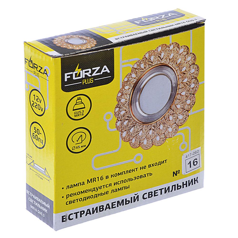 FORZA Светильник встраиваемый, № 16 лампа MR16, цоколь GU 5.3, пластик, d11,5см ±0,5см