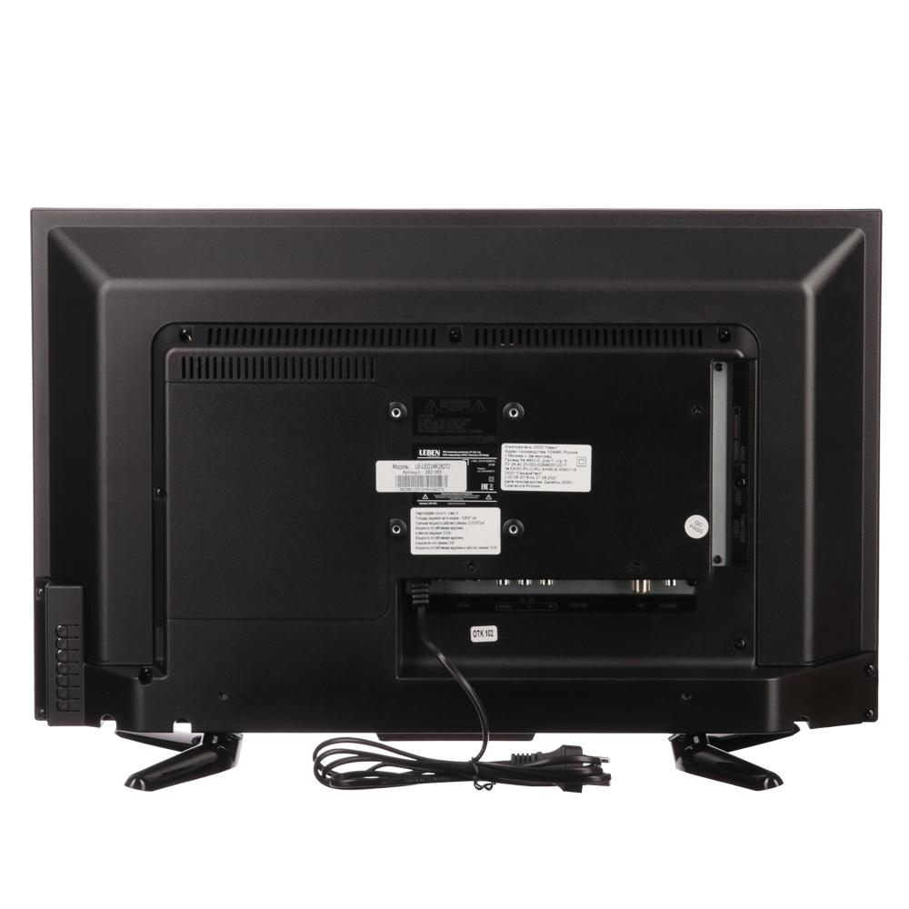 "Телевизор ЖК диагональ 24"" (61 см) LEBEN, HDMI, Телетекст, HD Ready"