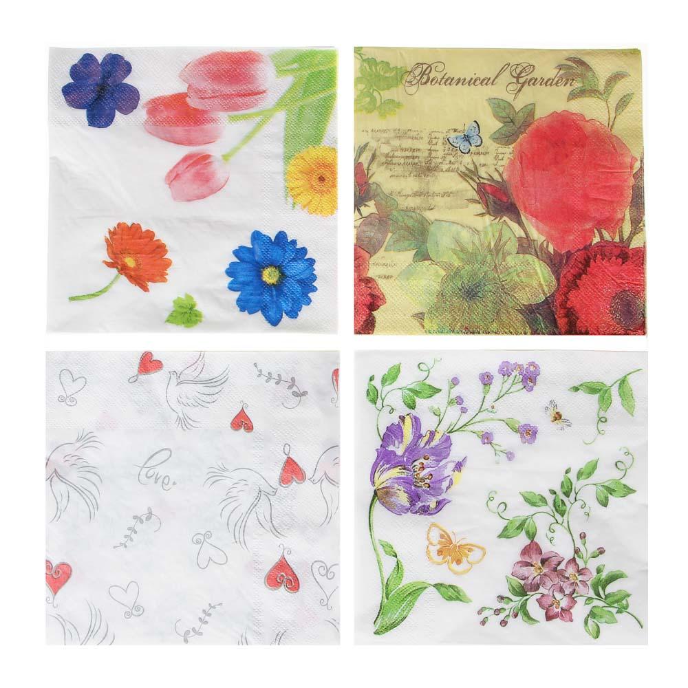 """Салфетки бумажные двухслойные 10 шт, 33x33 см, """"Цветы"""", 3 дизайна"""