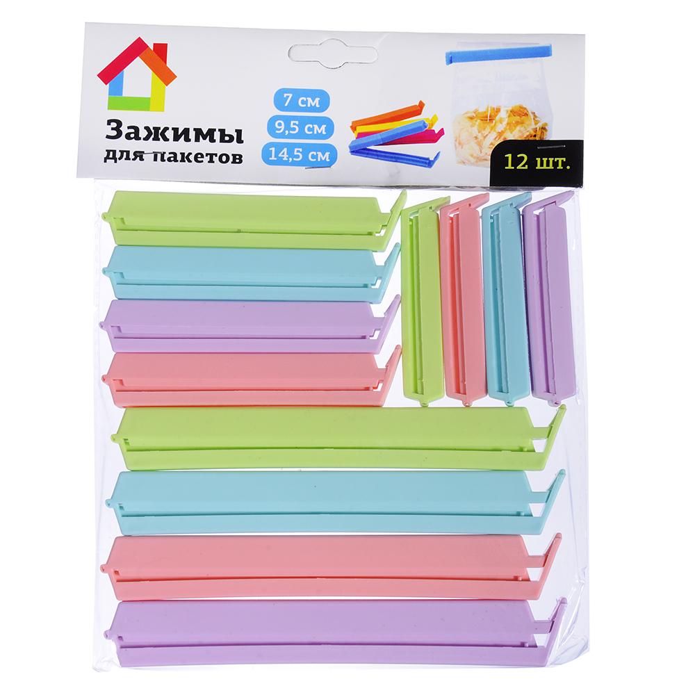 Набор зажимов для пакетов 12 шт,  пластик, 7 см, 9,5 см, 14,5 см, 4 цвета