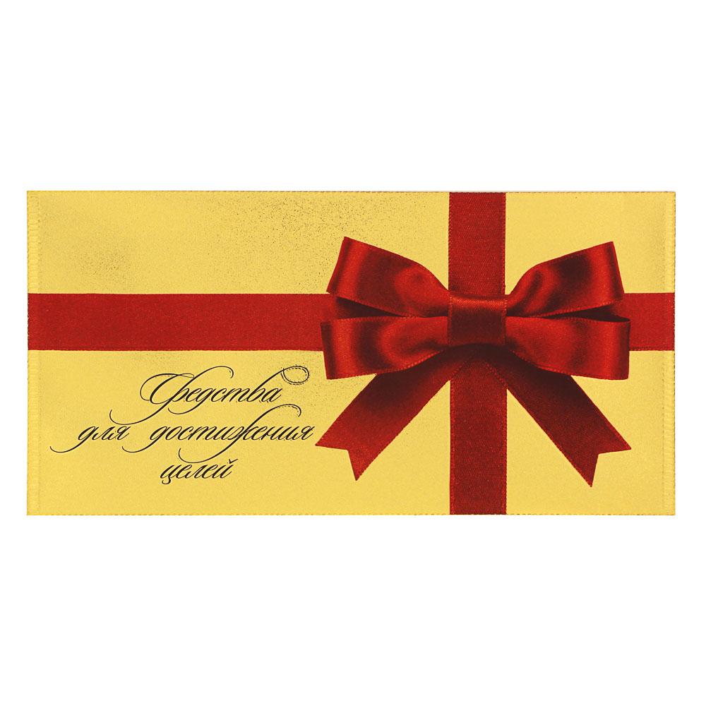 Конверт для денег золотой, пластик, 9x18см, 2 дизайна, дизайн ГЦ