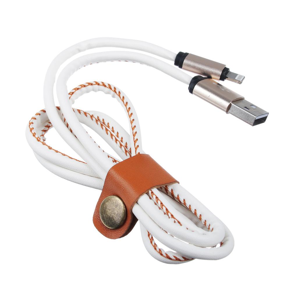 FORZA Кабель для зарядки iP, 1м, 1А, синхр. с ПК, белая кожанная оплетка с закрепом