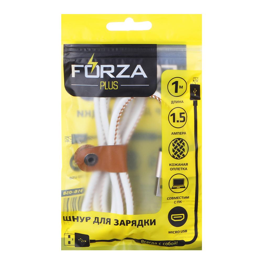 FORZA Шнур для зарядки micro USB,оплетка белая кожа, 1А, 1 м