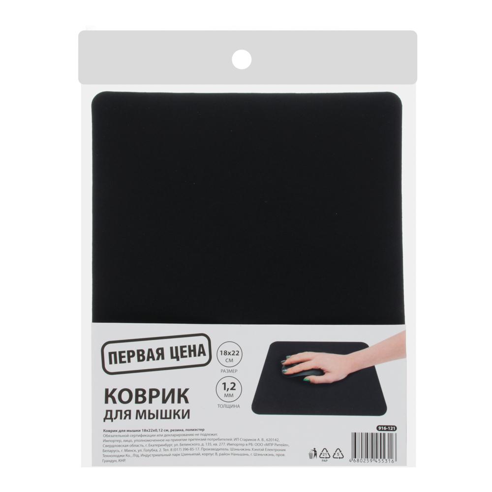 FORZA Коврик для мышки квадратный, 18х22х0,12см, резина, полиэстер