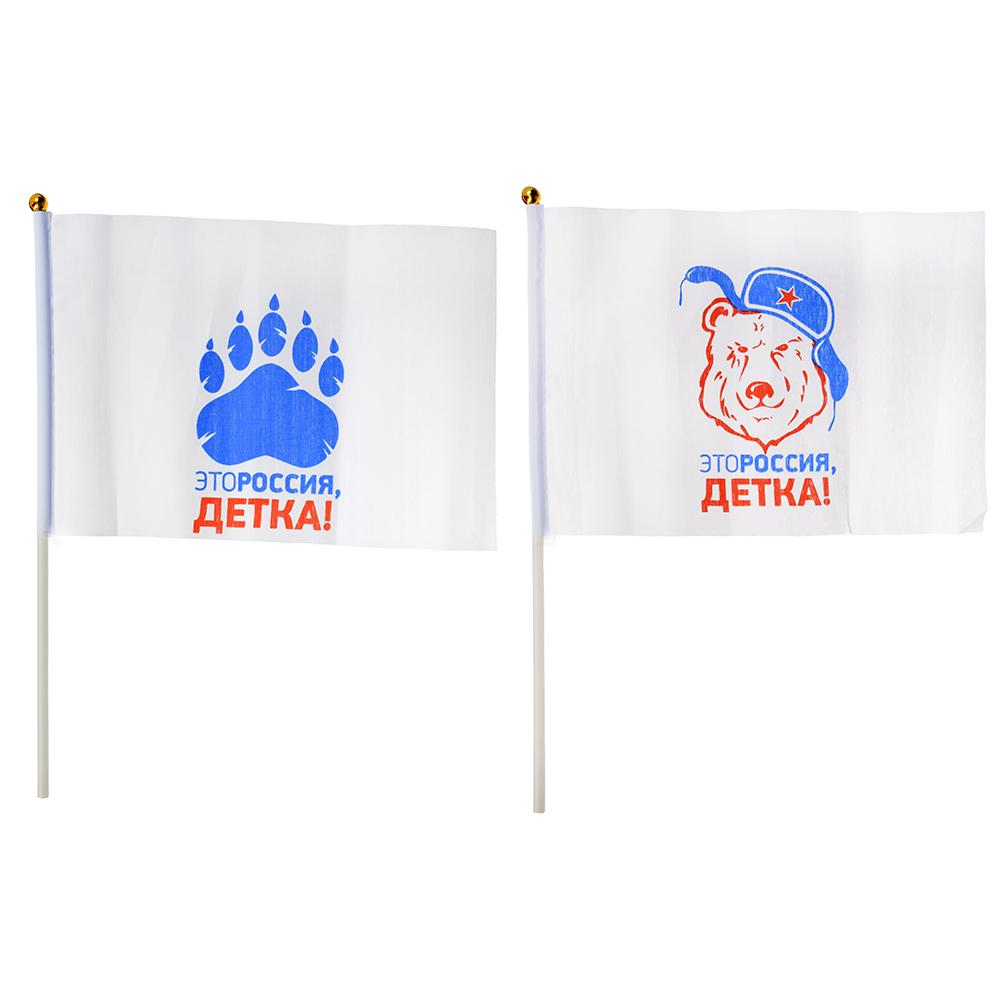 """Флажок 16х24см, """"Это Россия, детка!"""" палочка 30см, полиэстер, пластик, 2 дизайна"""