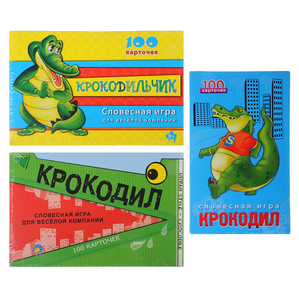РЫЖИЙ КОТ Настольная игра Крокодил, 100 карточек, картон, 8х14х3см, 1-3 дизайна